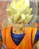 Super Saiyan Son Goku Action Figures -DragonBall Z Hybrid 01- [Bandai]