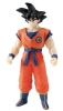 Bandai: Dragon Hero Series - Son Goku Action Figure