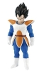 Bandai: Dragon Hero Series - Vegeta Action Figure
