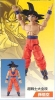 Bandai: Dragon Ball Kai Son Goku -Super Soldir Daikaizen-