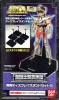 Saint Cloth Myth Special Display Stand Set B
