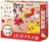 [Bandai] Koroga-Switch Pokemon First Kit