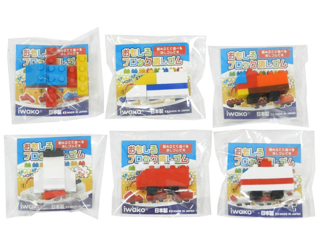 Block Erasers (Vehicle)