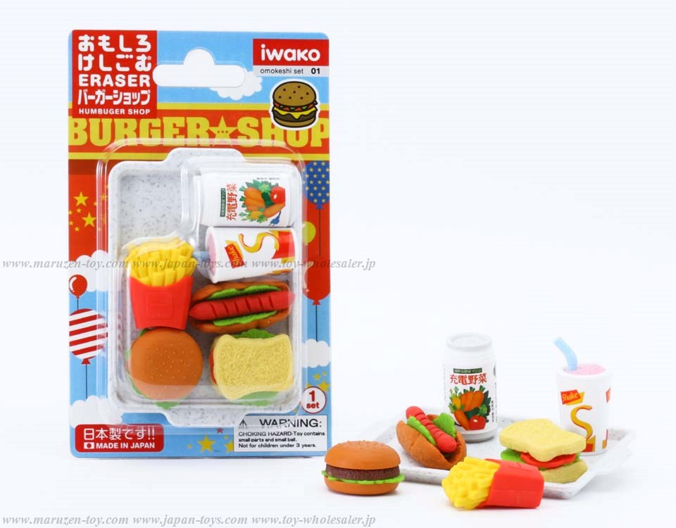 (IWAKO)-made in JAPAN-Blister Pack Erasers Humberger Shop Erasers(Colors/Designes/Assortments may changed without Notice)