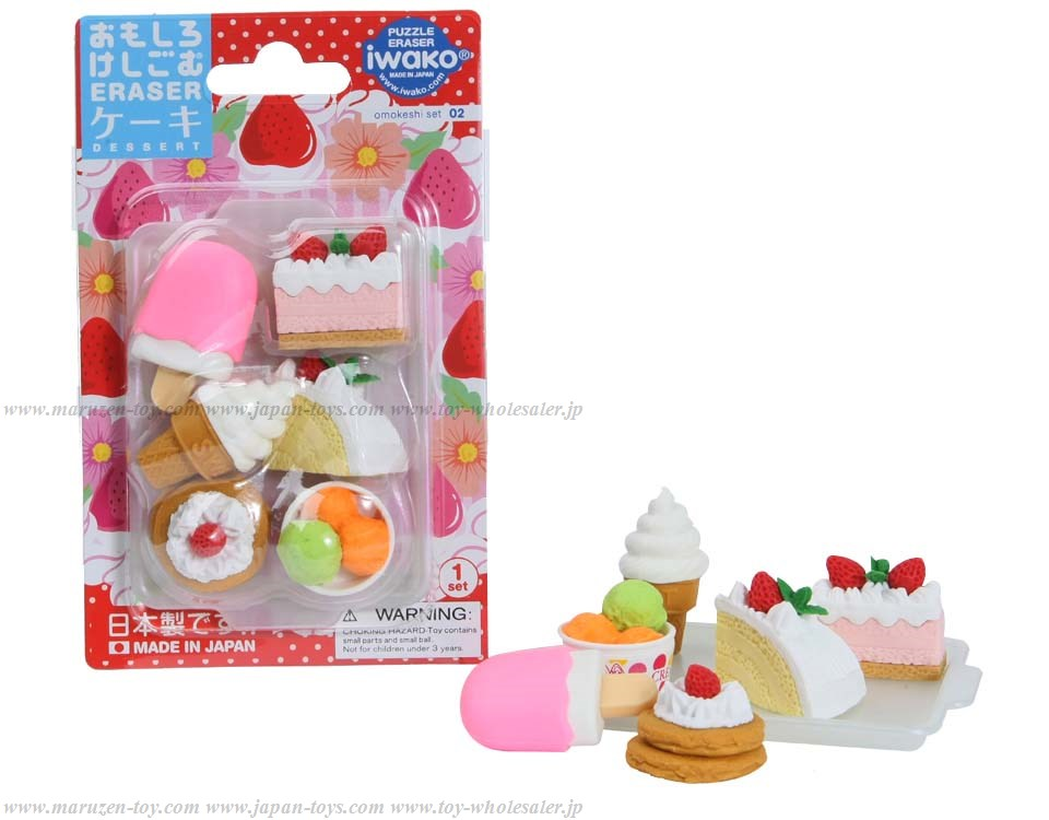 Desert Cake Erasers in blister -Iwako Made in Japan- (Colors/Designes/Assortments may changed without Notice)