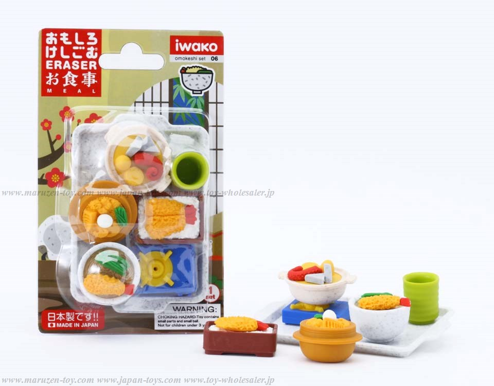 (IWAKO)-made in JAPAN-Blister Pack Erasers Meal Erasers(Colors/Designes/Assortments may changed without Notice)