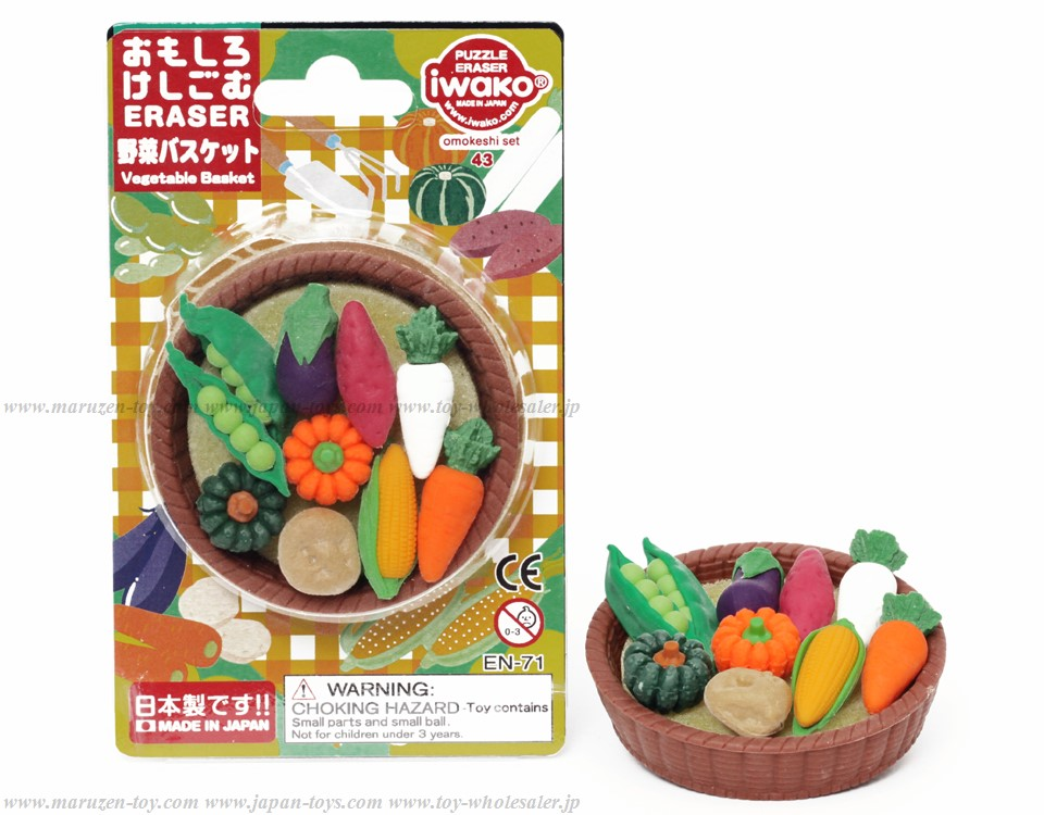Vegetables Basket Erasers in blister -Iwako Made in Japan- (Colors/Designes/Assortments may changed without Notice)