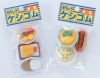 Japanese Food Buffet Omoshiro Erasers