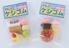 (IWAKO)-made in JAPAN-Yummy Dessert Omoshiro Erasers