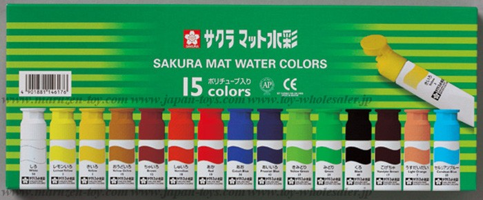 Sakura Color Products Corp -
