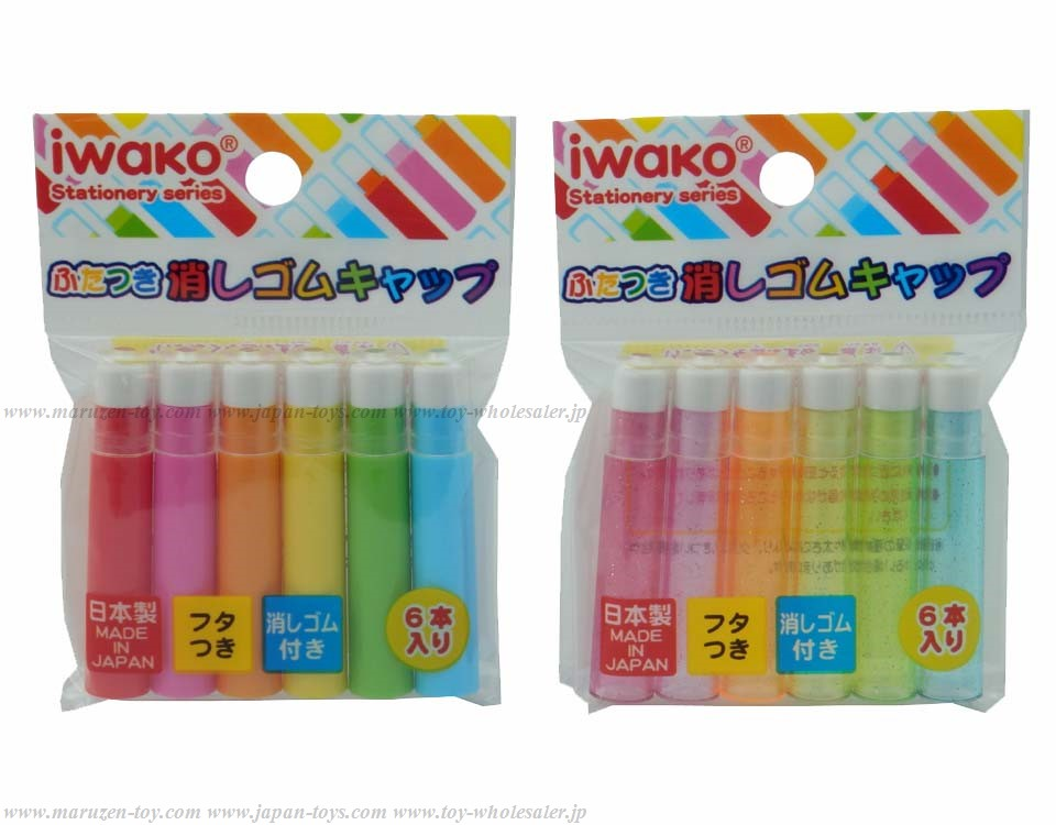 (IWAKO)-made in JAPAN-100yen Stationery Series Capped Eraser Caps(Colors/Designes/Assortments may changed without Notice)