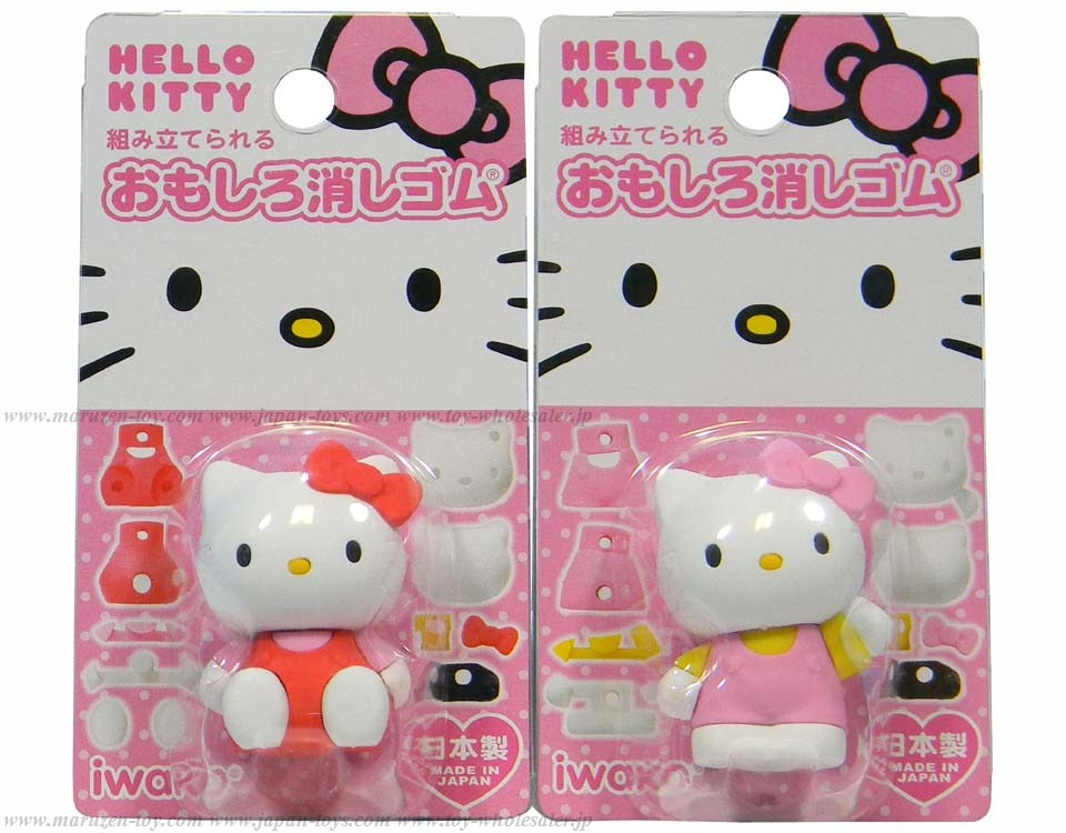 Hello Kitty Omoshiro Erasers Set -Iwako Made in Japan- (Colors/Designes/Assortments may changed without Notice)