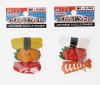 (IWAKO)-made in JAPAN-Omoshiro Erasers Sushi (Colors/Designes/Assortments may changed without Notice)