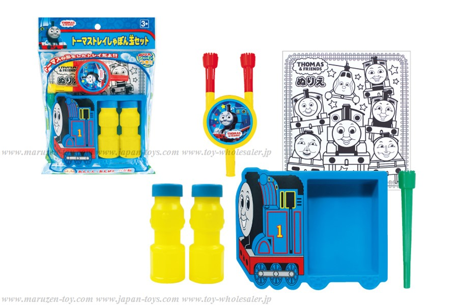 Thomas Tray Soap Bubble Set