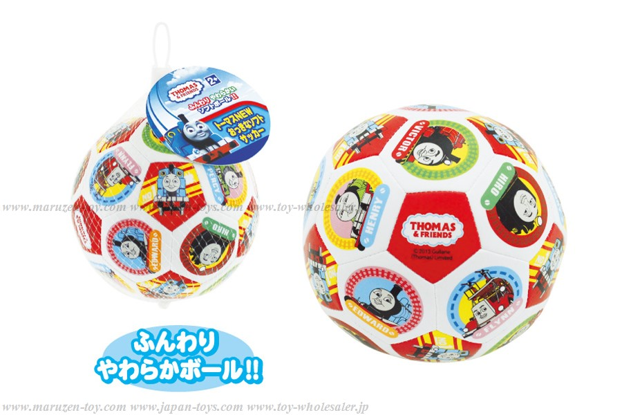 Thomas NEW Big Soft Soccer