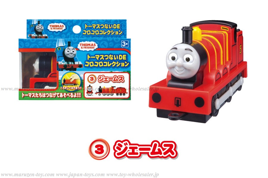 Thomas DE KOROKORO Collection ③James