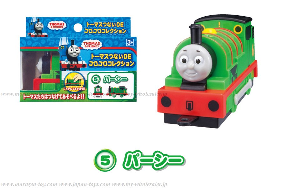 Thomas DE KOROKORO Collection ⑤Percy
