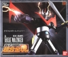 GX-02R Great Mazinger (Renewal Version) -Soul of Chogokin- [Bandai]