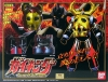 GE-10 Gaiking (TV airing in 2005 Ver.) Legend of Daiku-Maryu -Soul of Chogokin- [Bandai]