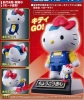 [Bandai] Chogokin : Hello Kitty