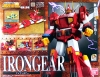 GX-38 Iron Gear -Soul of Chogokin- [Bandai]