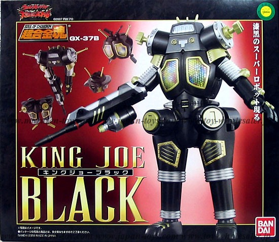 Soul of Chogokin GX- Super Robot King Joe Black (Ultra Seven's 40th Anniversary) [Bandai]