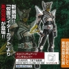 S.H.Figuarts: Masked Rider Punch Hopper (First Release Bonus: Special Displaybase)