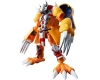 Bandai Digivolving Spirits 01 Digital Monster WarGreymon