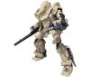 [Bandai] ROBOT SOUL Tamashii Nations Robot Spirits <SIDE TA>Tactical Armor Type 17 Raiden