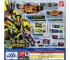 [Bandai JPY200 Capsule] Kamen Rider Zero-One Progrisegear Collection 03