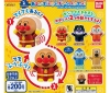 [Bandai JPY200 Capsule] Anpanman 2 Action! Walking Furi-Furi Anpanman!(Temporary Name)