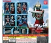 [Bandai JPY500 Capsule] Ultraman Ultimate Luminous Ultraman 14