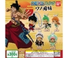 [Bandai JPY300 Capsule] From TV animation ONE PIECE ONE PIECE Swing Wano-Kuni ver.