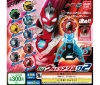 [Bandai JPY300 Capsule] Ultraman Chronicle ZERO & GEED Next Program Related Item 2(Temporary Name)