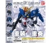 [Bandai] Mobile Suit GUNDAM Mobile Suit ENSEMBLE 13