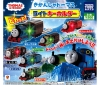 [Takara Tomy Arts JPY300 Capsule] Thomas the Tank Engine Flash! Light Keyholder