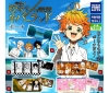 [Takara Tomy Arts JPY300 Capsule] The Promised Neverland Pouch