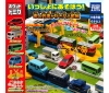 [Takara Tomy Arts JPY200 Capsule] Pocket Tomica Play Together! Car and Train Moving Town