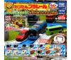 [Takara Tomy Arts JPY200 Capsule] Capsule Plarail Play Together! Car and Train Moving Town