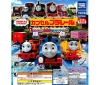 [Takara Tomy Arts JPY200 Capsule] Capsule Plarail Thomas Girls Locomotive Big Success ver.