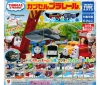 [Takara Tomy Arts JPY200 Capsule] Capsule Plarail Thomas Toad and the Whale ver.