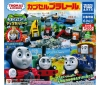 [Takara Tomy Arts JPY200 Capsule] Capsule Platail Thomas Ciao! Flying Singing Discovery ver.