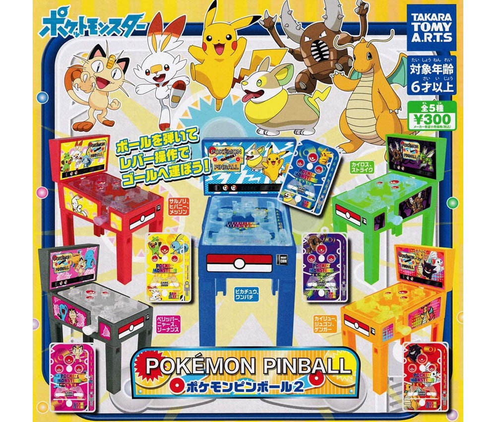 [Takara Tomy Arts JPY300 Capsule] Pokemon Pinball(Temporary Name)