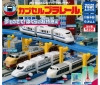 [Takara Tomy Arts JPY200 Capsule] Capsule Plarail With Dream! Our Express Train ver.