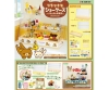[RE-MENT] Rilakkuma Show Case Natural Wooden Design