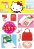 [Re-Ment] Hello Kitty OL Life (Office Lady Life)