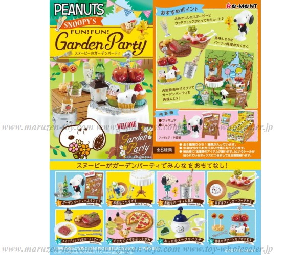 [RE-MENT] Snoopy's Garden Party