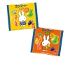 [Bandai Candy] Miffy Gummy Candy