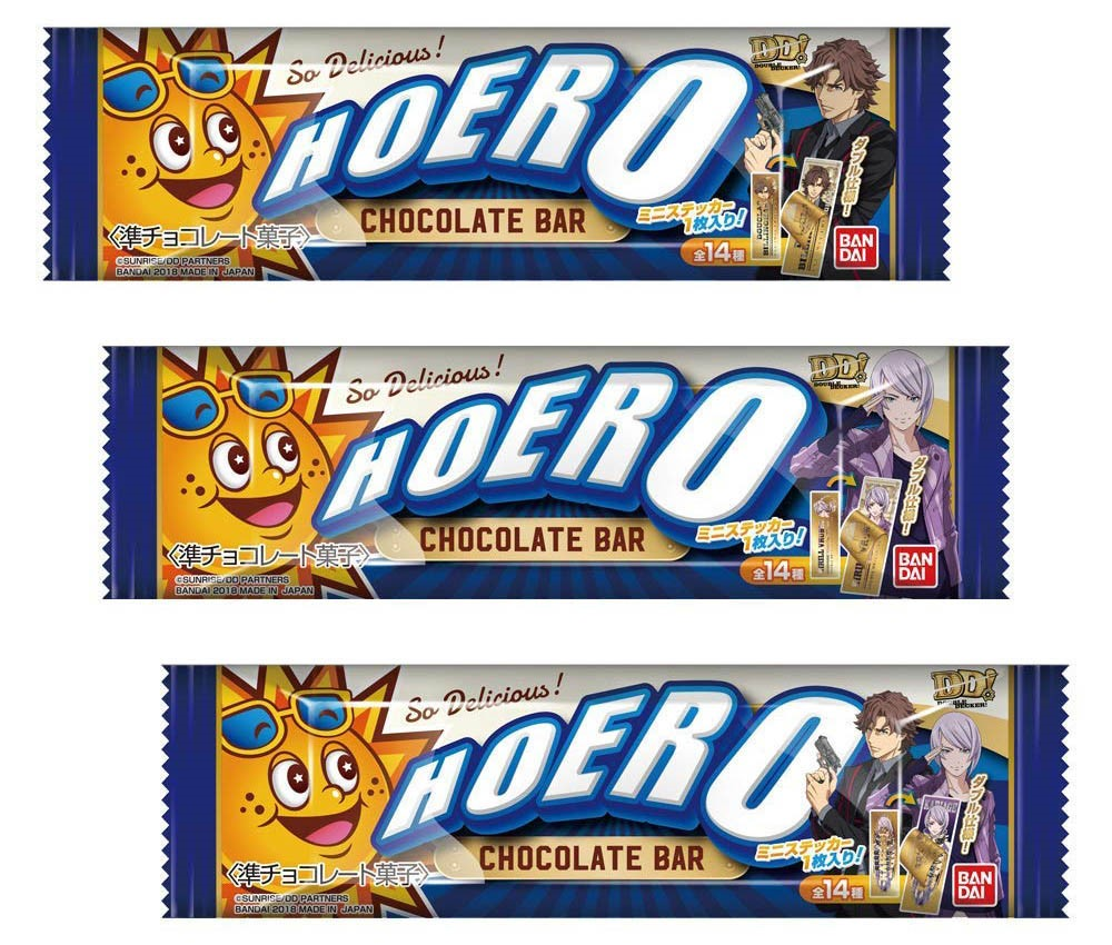 [Bandai Candy](Temporary Named) DOUBLE DECKER!HOERO Chocolate bar