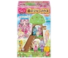 [Bandai Candy] Pretty Cure Precu tto Town Tree House (Temporary Named)